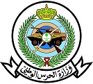 Minister of National Guard Logo KSA