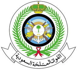 Ministry of Defense and Aviation_Saudi_Arabia
